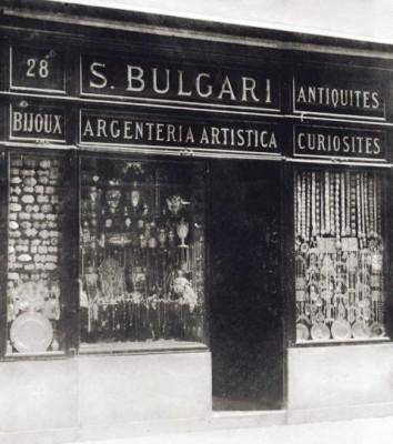 Το κατάστημα στην Βία Κοντότι της Ρώμης...